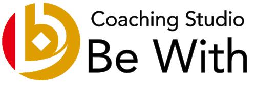 """あなたの""""変わりたい""""をゆるやかにサポートするCoaching Studio Be with"""
